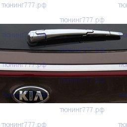 Накладки на поводок стеклоочистителя, cnt4x4, хром