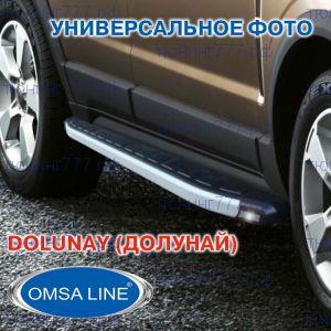 Боковые подножки Omsa, серия Dolunay, алюминий с пластик. накладкой