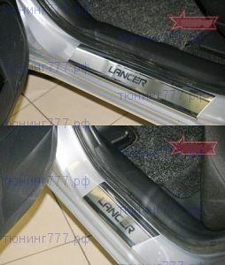 Накладки на пороги, Souz-96, нерж. сталь с логотипом, 4шт. в к-кте